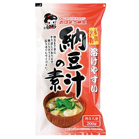 写真:納豆汁の素