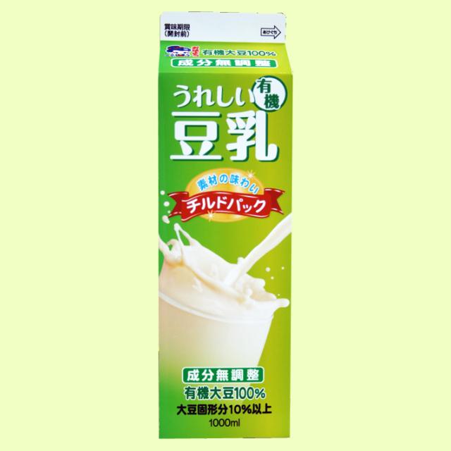 写真:遊心庵 うれしい有機豆乳(2014~)