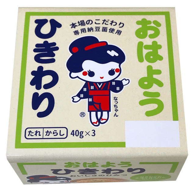 【冷蔵・冷凍と同梱可】おはようひきわりミニ3/12個入