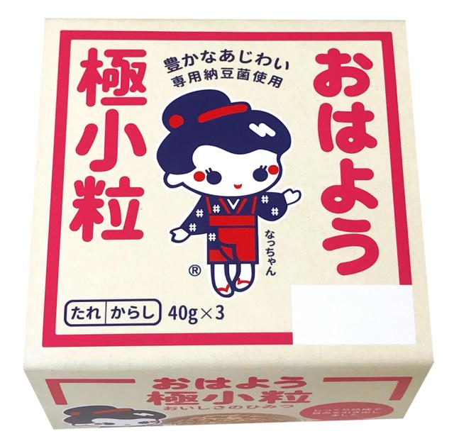 【冷蔵・冷凍と同梱可】おはよう極小粒ミニ3/12個入