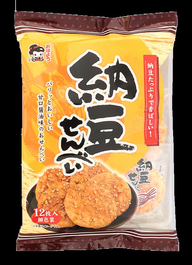 【リニューアルしました!】納豆せんべい/5袋
