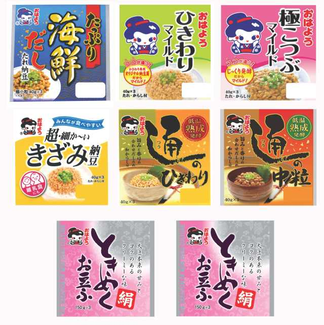 【冷蔵限定・送料込】ヤマダフーズ 定番セット