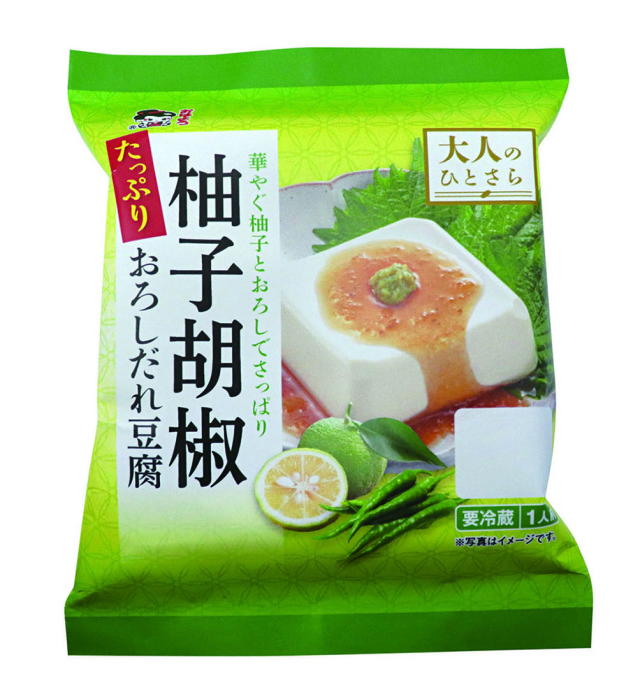 【冷蔵限定】大人のひとさら 柚子胡椒おろしだれ豆腐/6個入