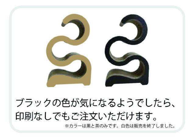 スヌーズ商品画像3