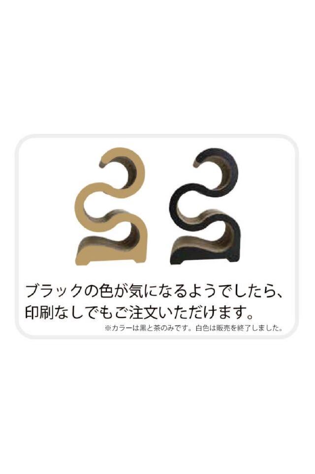 スヌーズ画像3.jpg