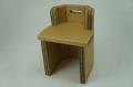 子供用椅子1