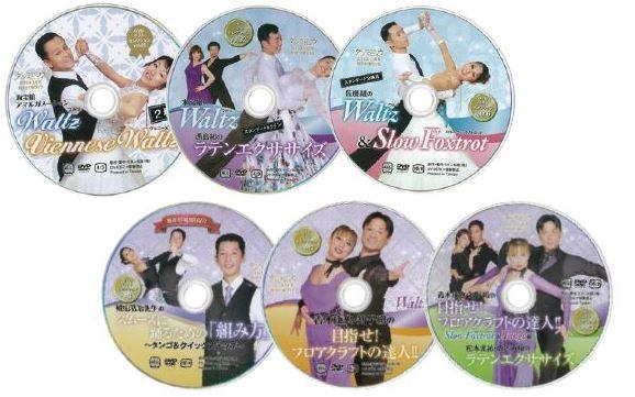 ダンスビュウ付録DVD2013-2015