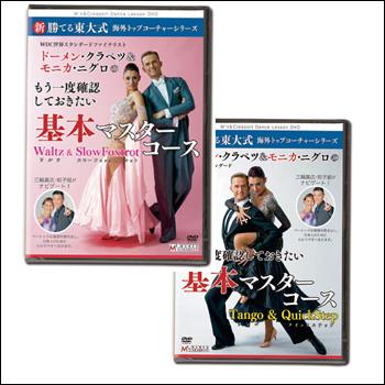 【DVD】ドーメン・クラペツ&モニカ・二グロ組