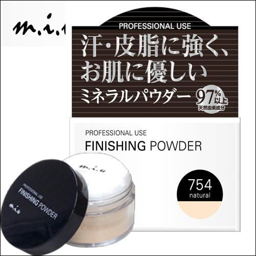 【ミュウ】プロオンステージ・フィニッシングパウダー