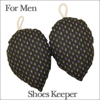 香るシューキーパー 2足分セット(4個)(男性用)