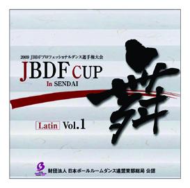 2009JBDF CUP 舞 vol.1 in 仙台 ラテン編