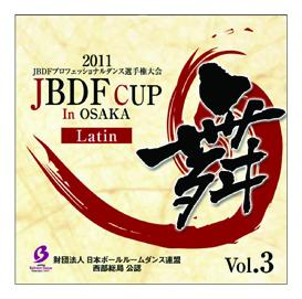 2011JBDF CUP 舞 vol.3 in 大阪 スタンダード編
