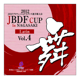 2012JBDF CUP 舞 vol.4 in 長崎 ラテン編