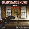 初級・中級のためのダンス音楽『BASIC DANCE MUSIC 第6集』世界名曲アルバム