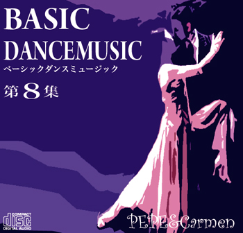 BasicDanceMusic vol.8
