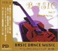 初級・中級のためのダンス音楽『BASIC DANCE MUSIC 第4集』世界名曲アルバム