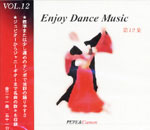 『Enjoy Dance Music 第12集』