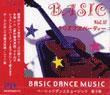 初級・中級のためのダンス音楽『BASIC DANCE MUSIC 第3集』 クリスマスパーティ