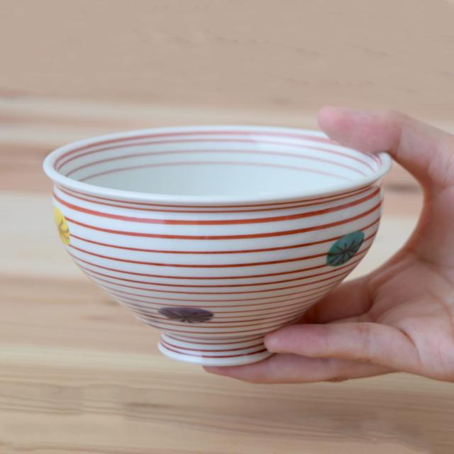 波佐見焼 康創窯 お茶碗 飯碗 ごはん茶碗 まる碗 和食器 セレクトショップ Danlife 花 かわいい ボーダー