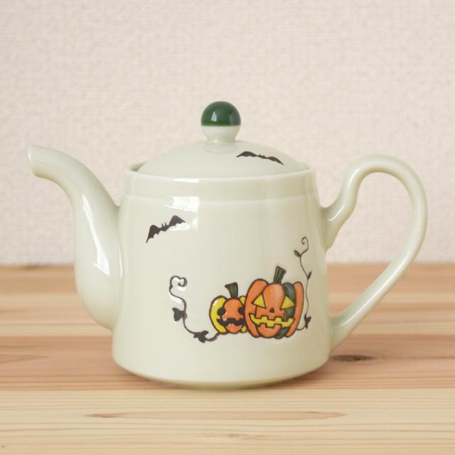 波佐見焼  和食器 セレクトショップ Danlife ポット 茶器 ハロウィン かぼちゃ 急須 可愛い