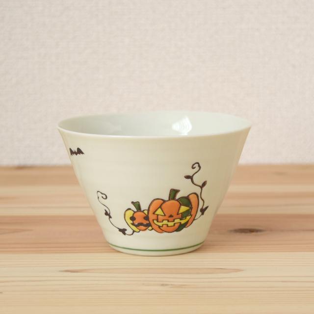 波佐見焼  和食器 セレクトショップ Danlife カップ フリーカップ ハロウィン かぼちゃ 可愛い ボウル 鉢