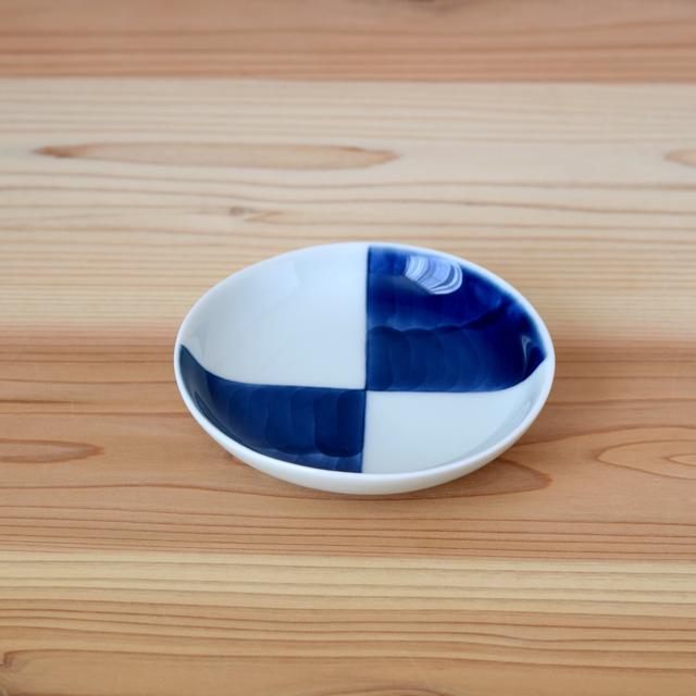 波佐見焼  和食器 セレクトショップ Danlife  シンプル 染付 小皿  豆皿 手塩皿 康創窯