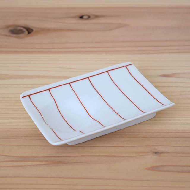 はさみ焼 波佐見焼 団陶器 和食器 器 康創窯 マルチ皿 醤油皿 スプーン レスト 箸置