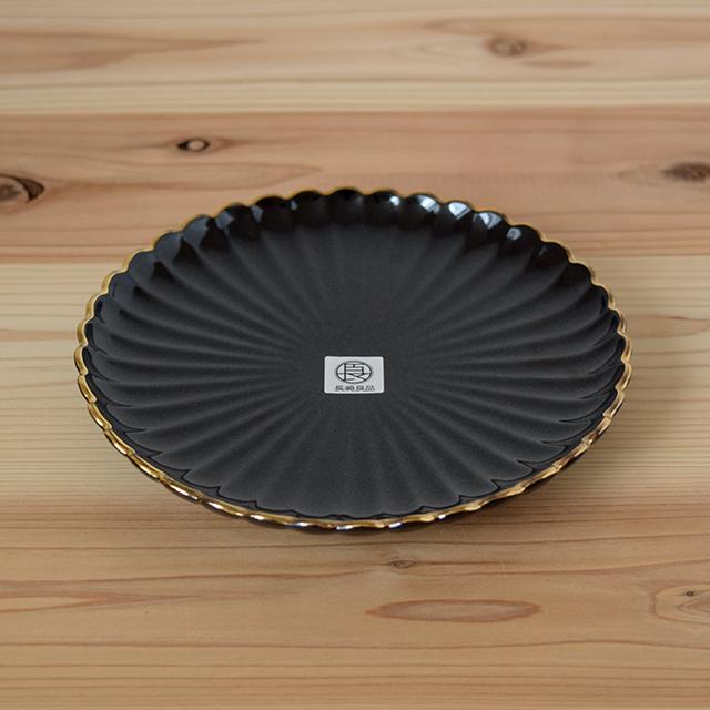 波佐見焼 団陶器 團陶器 和食器 器 うつわ 長崎良品 鎬 しのぎ 和皿 取皿 黒 金 銀 瑞幸窯