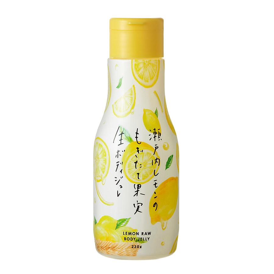 瀬戸内レモン 瀬戸内レモンのもぎたて果実生ボディジュレ 230g
