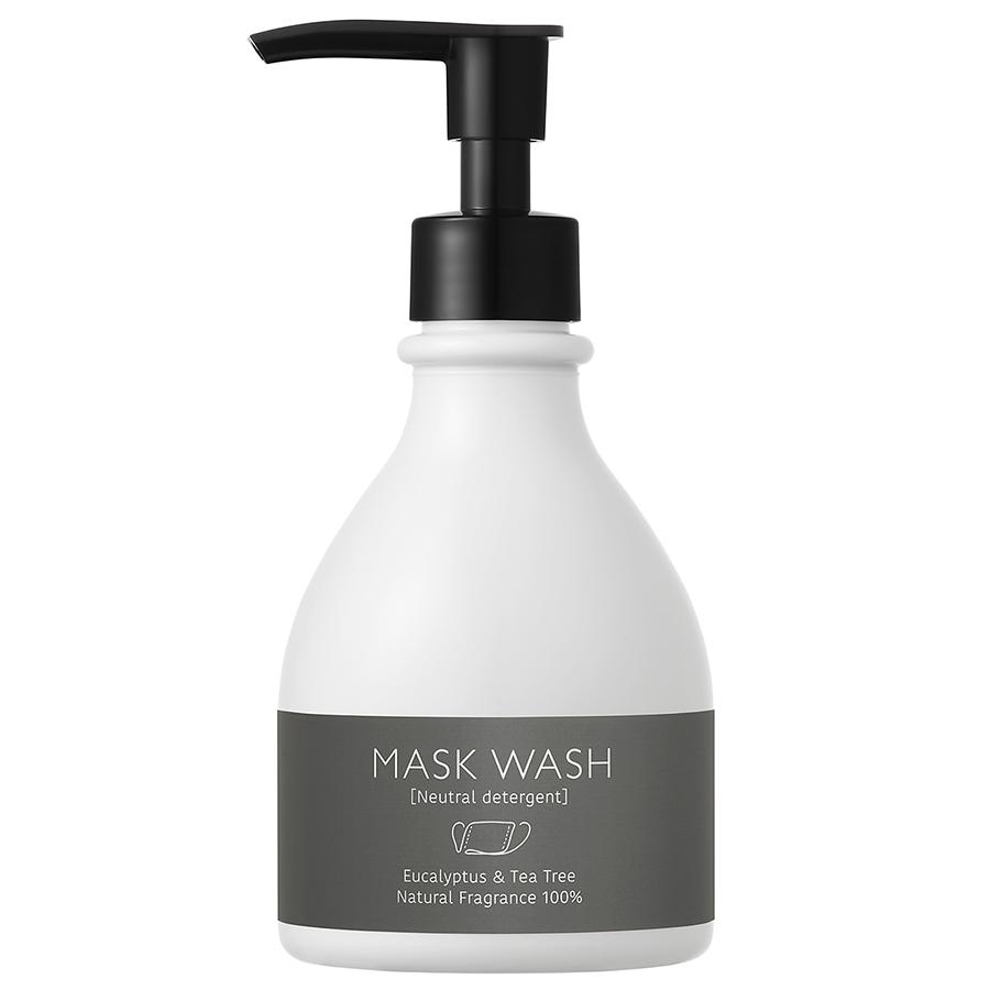 [訳あり特価・ボトルに軽微傷有]MASK WASH BLACK 250mL [白くまマスク マスクウォッシュ限定パッケージ]