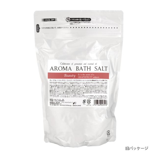 アロマプロ アロマバスソルト ビューティー 1kg
