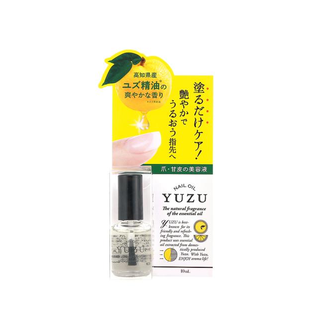 高知県産YUZU ネイルオイル