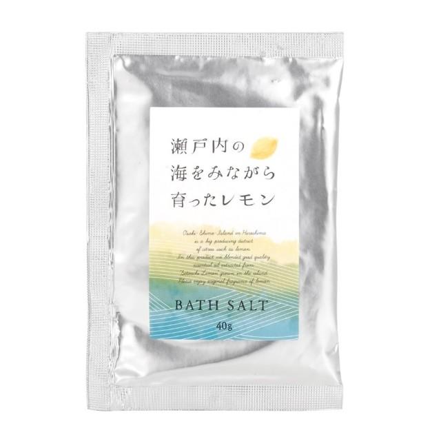 瀬戸内レモン アロマバスソルト