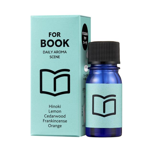 デイリーアロマシーン FOR BOOK 5.5mL