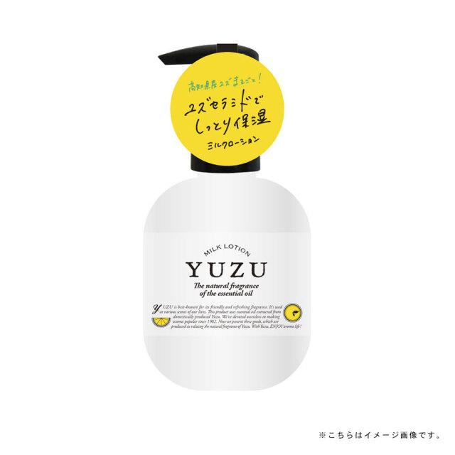 高知県産YUZU ミルクローション