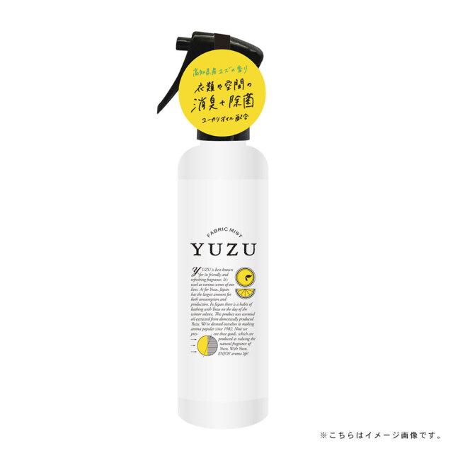高知県産YUZU 消臭・除菌ファブリックミスト