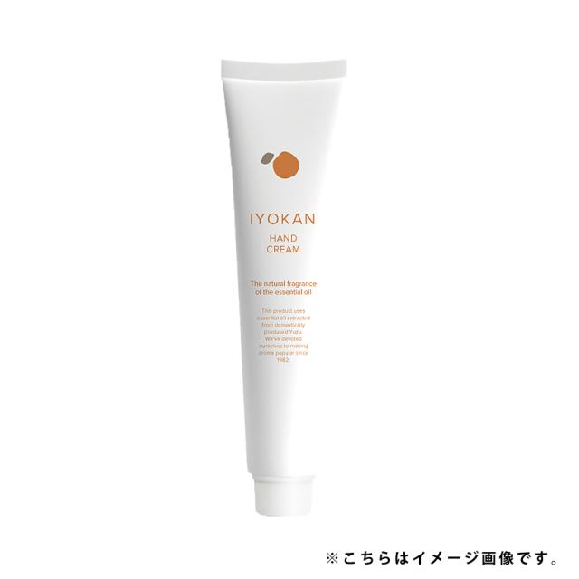 国産柑橘 伊予柑 ハンドクリーム 20g