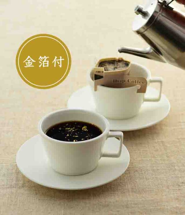 bijin_coffee_image