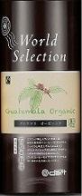 guatemala グァテマラ レギュラーコーヒー