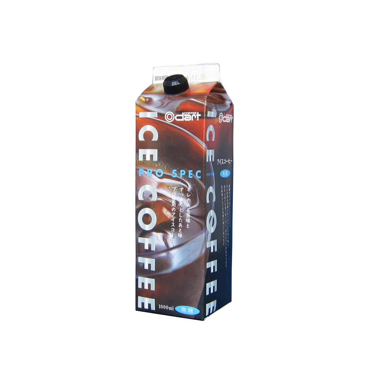 prospec アイスコーヒー 無糖 プロスペック