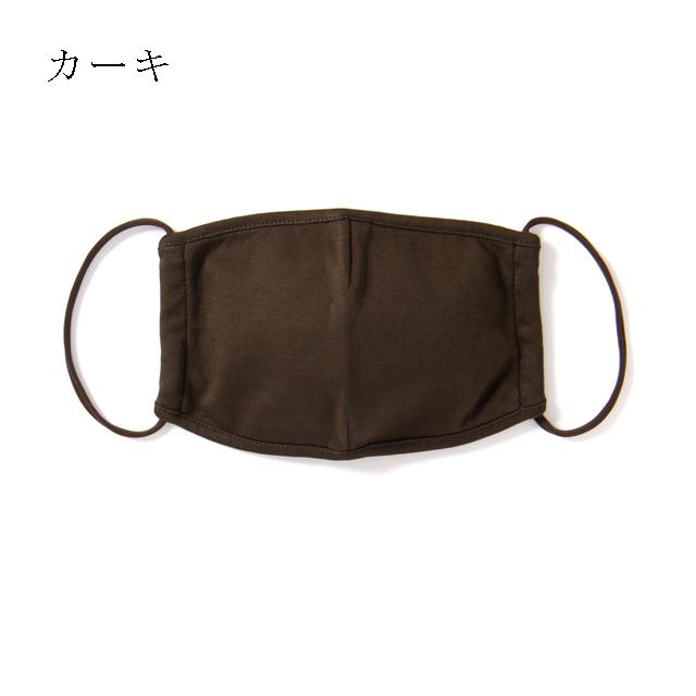 抗菌・抗ウイルス加工 マスク 【7507】