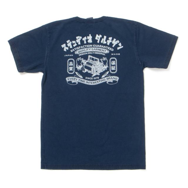 USAコットンインディゴTシャツ【8033A】