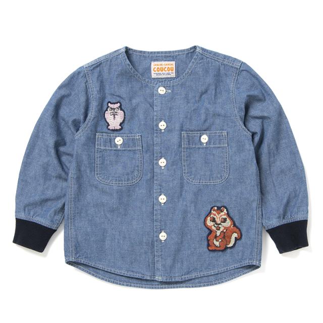 森の動物シャンブレーシャツ【C-5000A】