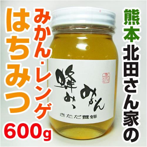 北田さんちのハチミツ600g