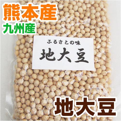 熊本産・九州産地大豆