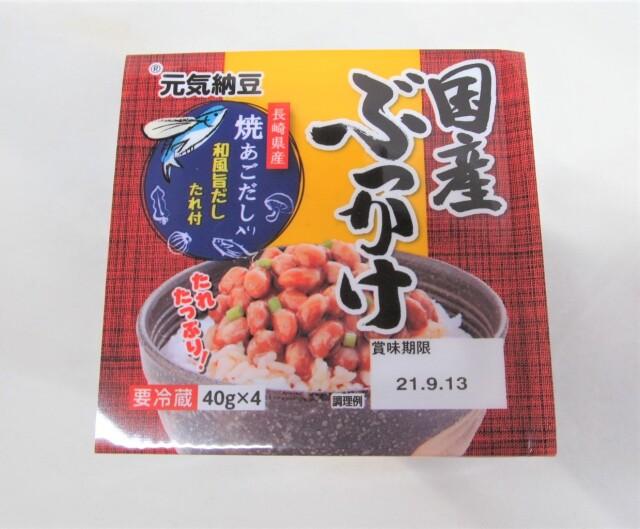 熊本産 国産大豆100%使用 だしかけ 納豆 ( 40g×4パック ) 和風だし付き 【 野菜セットと同梱で送料無料 九州 熊本 なっとう 大豆 豆 栄養 美容 健康 】