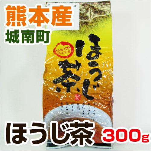 熊本県城南町産ほうじ茶(300g)