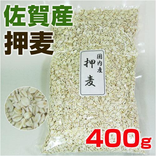 【九州】【佐賀県産】押麦≪400g≫