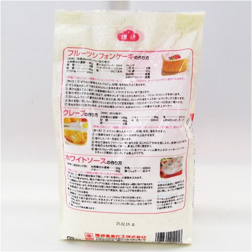 佐賀県産小麦使用薄力小麦粉