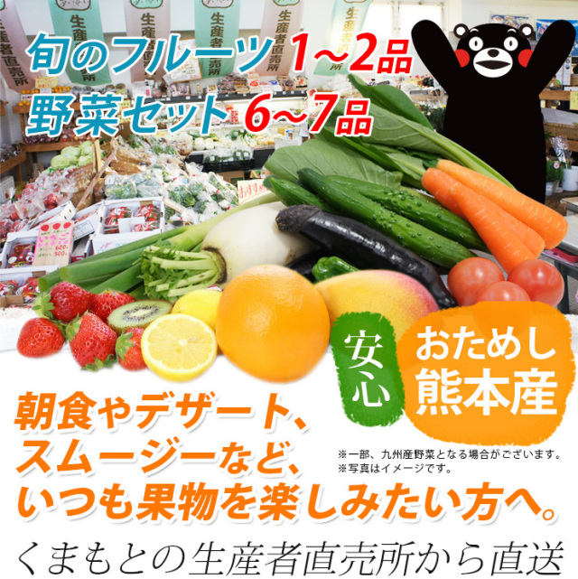 核家族向けミニ野菜セット